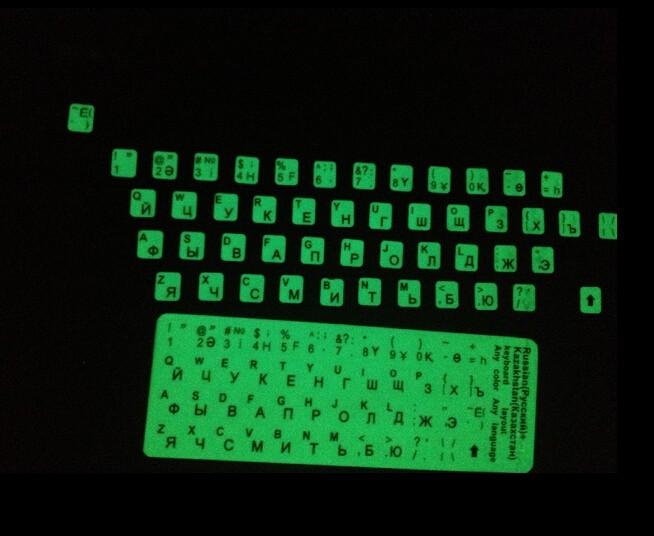 Неоновые наклейки на клавиатуру