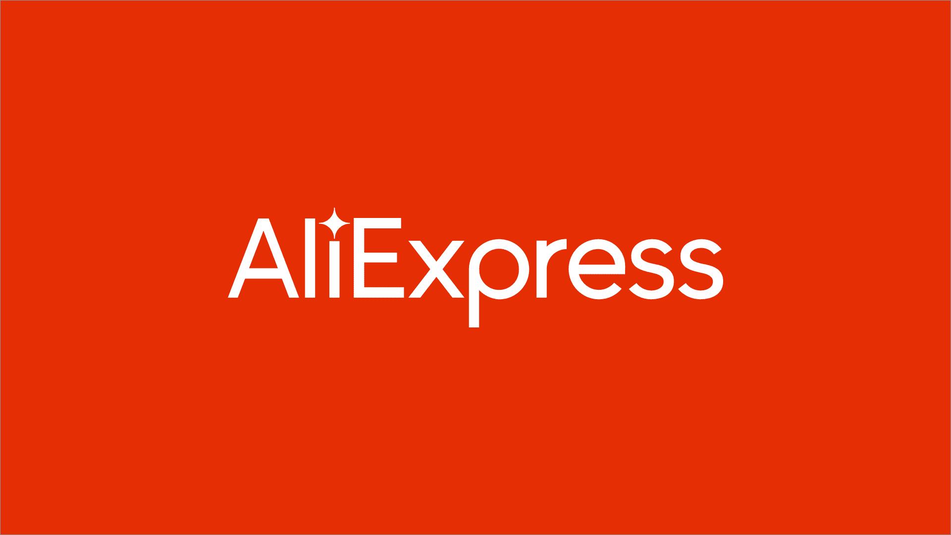 День основания Алиэкспресс