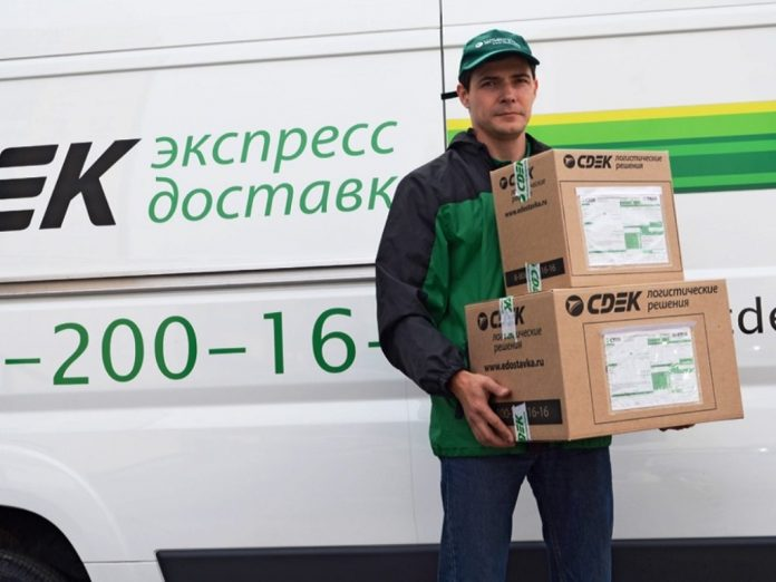 экспресс доставка с aliexpress CDEK