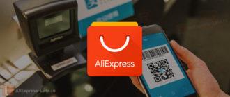 100 тысяч человек активно используют AliPay на территории России