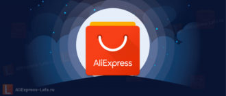 У почты России большие проблемы из-за AliExpress
