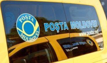 почта в молдовии